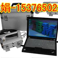 供应伦捷LGT钢丝绳电脑探伤仪15376502879