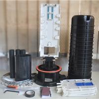 供应48芯帽式光缆接头盒立式光缆接头盒