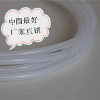 供应光纤保护套管