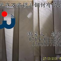 供应S390高速钢