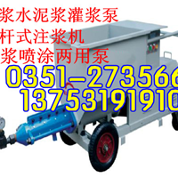 陕西宁夏甘肃砂浆注浆泵 高压螺杆式注浆机