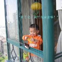 供应乐清儿童隐形防护网