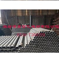 供应W型柔性铸铁管