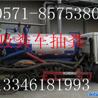 杭州杭强管道疏通清洗服务公司