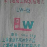 供应加气混凝土砌筑粘合剂