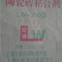 供应陶瓷粘合剂