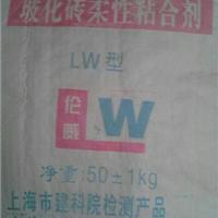 供应玻化砖柔性粘合剂