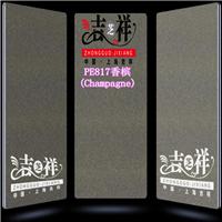 供应上海吉祥 PE817香槟铝塑板厂家
