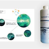 供应出口产品杀菌除味剂