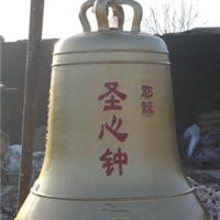 供应铜钟、响钟、寺庙铜钟