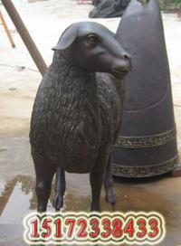 供应动物雕塑、铜雕