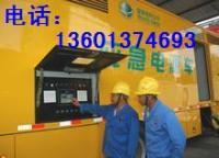 供应北京出租发电机,济南出租发电机