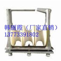 三联放线滑车(厂家直销13773391802)
