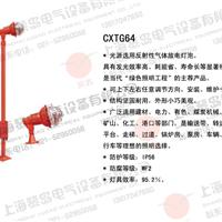 CXTG64/CXTG364/TG64 ������Ͷ���