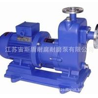 不锈钢自吸泵 无泄漏自吸泵 自动吸酸泵
