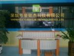 深圳市誉铭杰科技有限公司