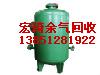 供应【闪蒸汽回收装置|余气回收装置】