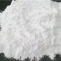 供应硬脂酸200型