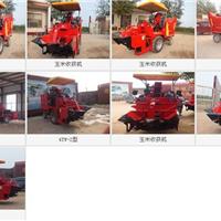 江苏最大的玉米收获厂家---通鑫械