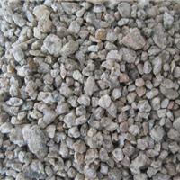 供应麦饭石颗粒
