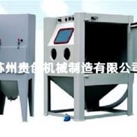 苏州贵创机械制造有限公司