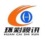 深圳环彩视讯科技有限公司