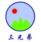 安平县三兄弟电焊网厂