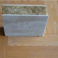 水泥岩棉复合板厂供应北京天津水泥岩棉复合