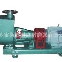 ZXB型耐腐蚀不锈钢自吸泵