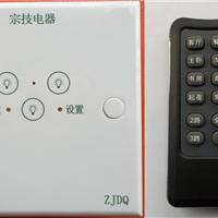 深圳市宗技科技有限公司