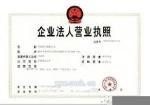 上海电建阀门集团有限公司
