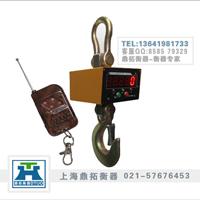 15T电子吊秤,直显式电子磅,15吨勾头磅称