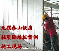 供应轻质加气板ALC板材,ALC内墙板
