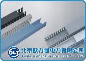 PVC电工线槽厂家/河北PVC电工线槽厂家