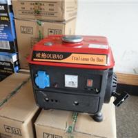 供应便宜发电机 实用发电机 650瓦发电机组