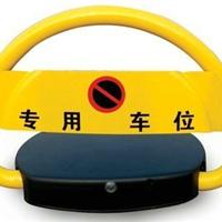 O型遥控车位锁超凡性能品质第一