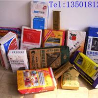 供应瓷砖粘结剂包装袋