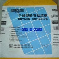 供应石材粘结剂包装袋