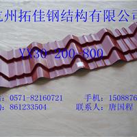 专业供应YX30-200-800彩钢琉璃瓦