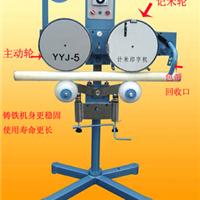 供应管材墨轮印字机 色带印字机