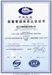 质量体系认证