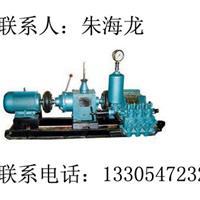 供应泥浆泵BW系列