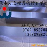 供应SPM30高速钢