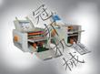 供应临沂折纸机-说明书折纸机