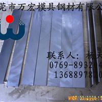 供应S790高速钢