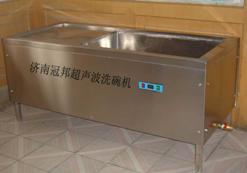 供应泰安洗碗机-喷淋式洗碗机