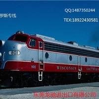 广州龙驰国际物流