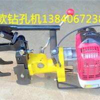 供应钢轨钻孔机