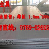 供应不锈钢304薄板,304圆钢,304中厚板