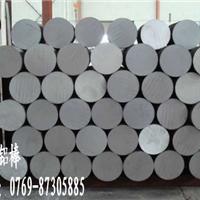 【7075铝板价位 075铝合金厚板】